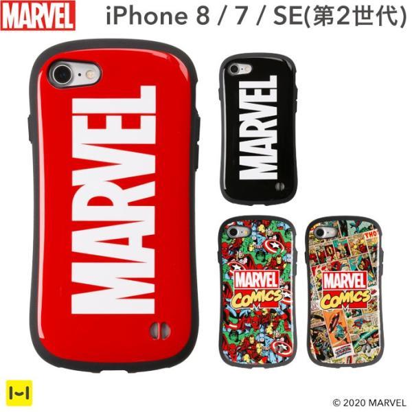 iPhone7 ケース MARVEL/マーベル iFace First Classケース  アイフォン7 アイホン アイフェイス カバー ブランド 正規品 耐衝撃