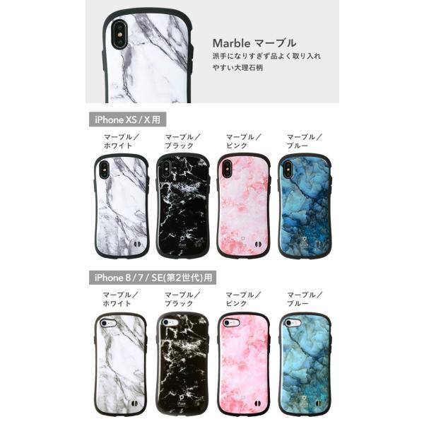 アイフェイス iPhonexs iPhonex iface  iphone8 iphone7 ケース アイホン8 アイフォン7 ケース スマホケース ブランド 大理石 マーブル|iplus|02
