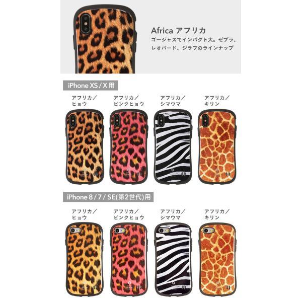 アイフェイス iPhonexs iPhonex iface  iphone8 iphone7 ケース アイホン8 アイフォン7 ケース スマホケース ブランド 大理石 マーブル|iplus|05