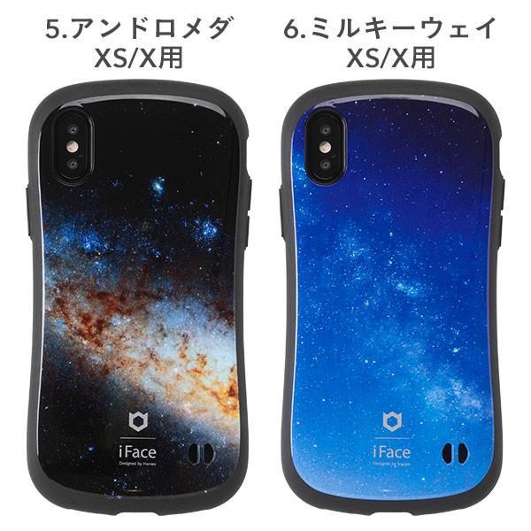 iFace iphone8 iphone7 iphone xs iphone x ケース 耐衝撃 アイフェイス ケース 宇宙  ユニバース 星雲 柄 スマホケース メンズ|iplus|04
