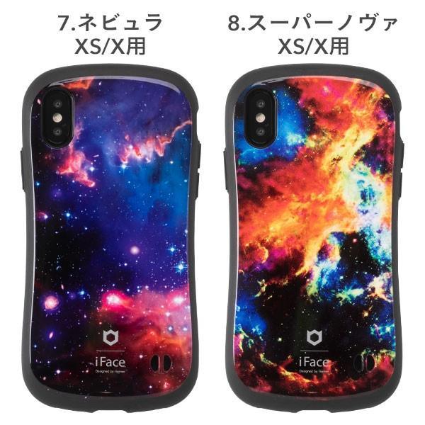 iFace iphone8 iphone7 iphone xs iphone x ケース 耐衝撃 アイフェイス ケース 宇宙  ユニバース 星雲 柄 スマホケース メンズ|iplus|05