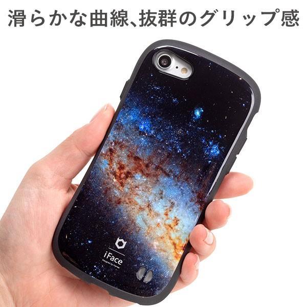 iFace iphone8 iphone7 iphone xs iphone x ケース 耐衝撃 アイフェイス ケース 宇宙  ユニバース 星雲 柄 スマホケース メンズ|iplus|07