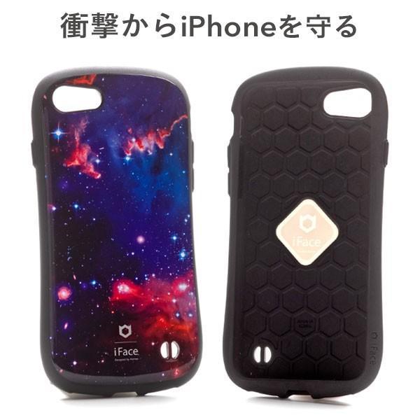 iFace iphone8 iphone7 iphone xs iphone x ケース 耐衝撃 アイフェイス ケース 宇宙  ユニバース 星雲 柄 スマホケース メンズ|iplus|08