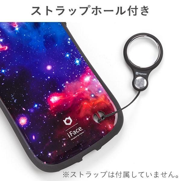 iFace iphone8 iphone7 iphone xs iphone x ケース 耐衝撃 アイフェイス ケース 宇宙  ユニバース 星雲 柄 スマホケース メンズ|iplus|09