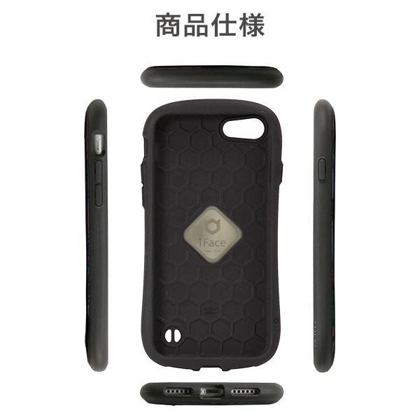 iFace iphone8 iphone7 iphone xs iphone x ケース 耐衝撃 アイフェイス ケース 宇宙  ユニバース 星雲 柄 スマホケース メンズ|iplus|10