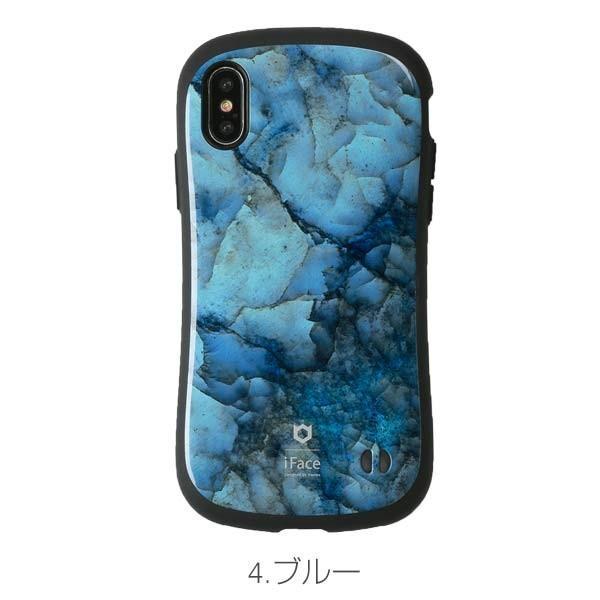 iFace アイフェイス iPhoneX ケース アイフォンX ケース iPhone X 大理石 スマホケース メンズ First Class Marbleハードケース 耐衝撃 おしゃれ|iplus|05