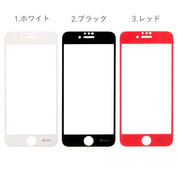 iphone8 フィルム  ガラス iface アイフェイス ガラスフィルム iphone7 iphone6s iphone6 ラウンドエッジ 強化ガラス 液晶保護シート|iplus|02