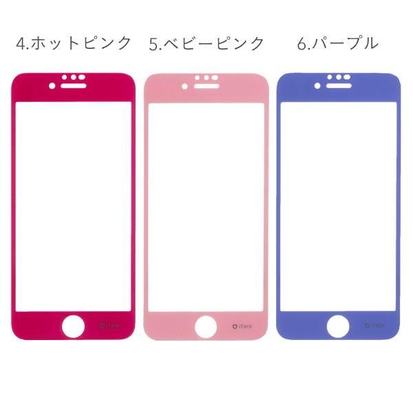 iphone8 フィルム  ガラス iface アイフェイス ガラスフィルム iphone7 iphone6s iphone6 ラウンドエッジ 強化ガラス 液晶保護シート|iplus|03