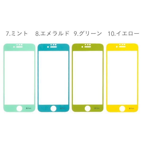 iphone8 フィルム  ガラス iface アイフェイス ガラスフィルム iphone7 iphone6s iphone6 ラウンドエッジ 強化ガラス 液晶保護シート|iplus|04