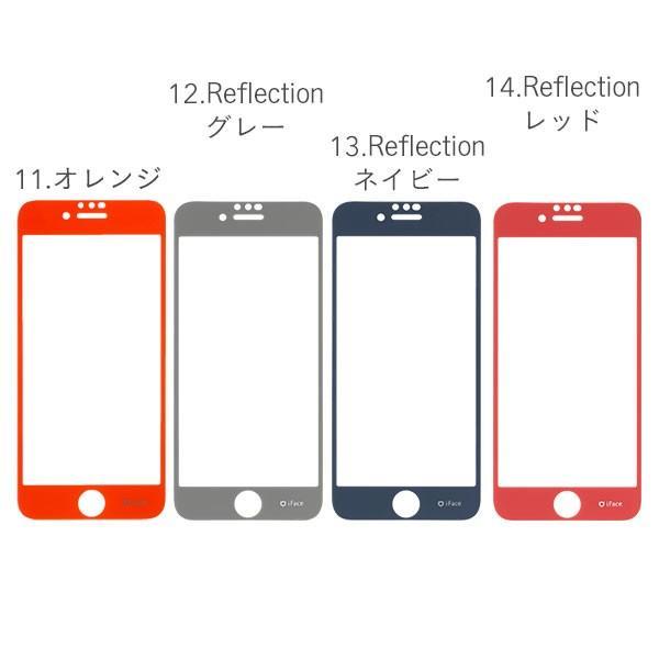 iphone8 フィルム  ガラス iface アイフェイス ガラスフィルム iphone7 iphone6s iphone6 ラウンドエッジ 強化ガラス 液晶保護シート|iplus|05