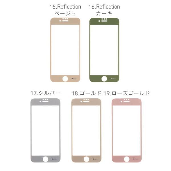 iphone8 フィルム  ガラス iface アイフェイス ガラスフィルム iphone7 iphone6s iphone6 ラウンドエッジ 強化ガラス 液晶保護シート|iplus|06