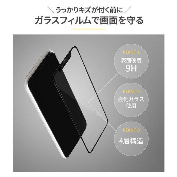 iphone8 フィルム  ガラス iface アイフェイス ガラスフィルム iphone7 iphone6s iphone6 ラウンドエッジ 強化ガラス 液晶保護シート|iplus|08
