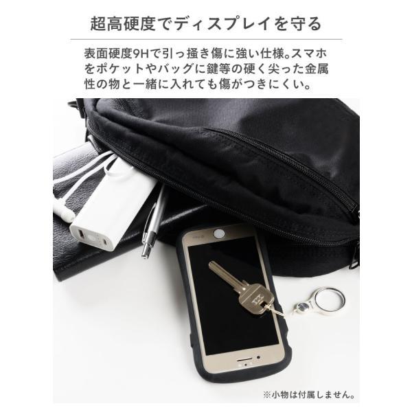 iphone8 フィルム  ガラス iface アイフェイス ガラスフィルム iphone7 iphone6s iphone6 ラウンドエッジ 強化ガラス 液晶保護シート|iplus|10