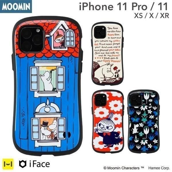iFace アイフェイス ムーミン スマホケース iPhone XR XS X ケース ムーミン 家 iPhone ミィ ケース|iplus