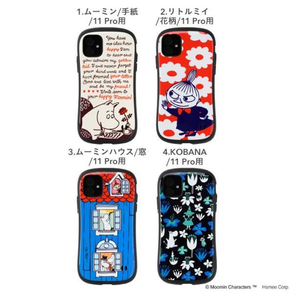 iFace アイフェイス ムーミン スマホケース iPhone XR XS X ケース ムーミン 家 iPhone ミィ ケース|iplus|02