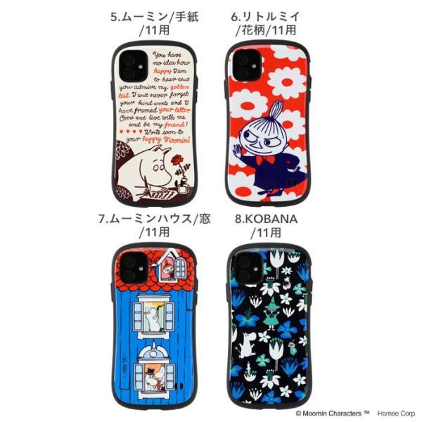 iFace アイフェイス ムーミン スマホケース iPhone XR XS X ケース ムーミン 家 iPhone ミィ ケース|iplus|03