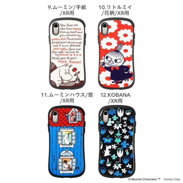 iFace アイフェイス ムーミン スマホケース iPhone XR XS X ケース ムーミン 家 iPhone ミィ ケース|iplus|04