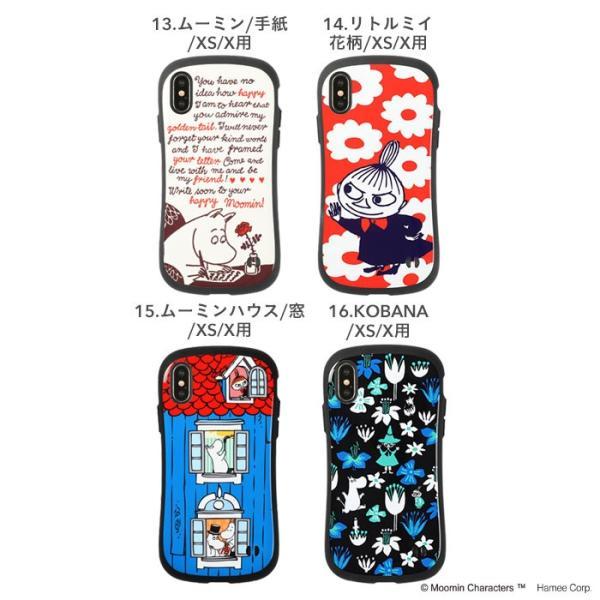 iFace アイフェイス ムーミン スマホケース iPhone XR XS X ケース ムーミン 家 iPhone ミィ ケース|iplus|05
