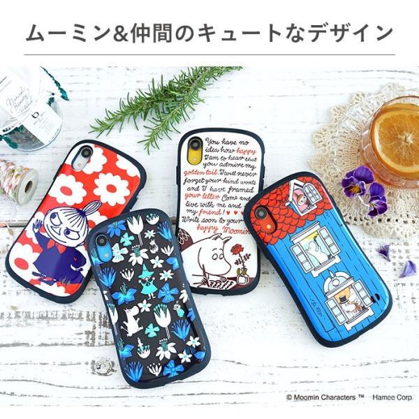 iFace アイフェイス ムーミン スマホケース iPhone XR XS X ケース ムーミン 家 iPhone ミィ ケース|iplus|06