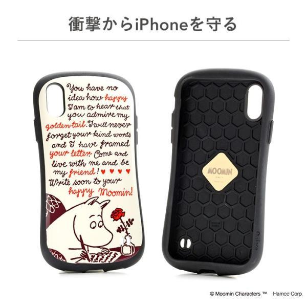 iFace アイフェイス ムーミン スマホケース iPhone XR XS X ケース ムーミン 家 iPhone ミィ ケース|iplus|08