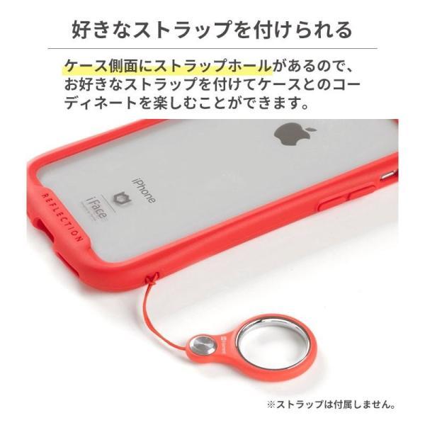 iface クリア 透明 アイフェイス クリア スマホケース iPhone8 おしゃれ iphone7 iPhoneXS X iPhoneXR XS Max ケース ガラス 人気|iplus|11