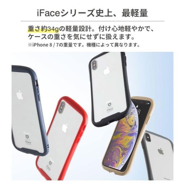 iface クリア 透明 アイフェイス クリア スマホケース iPhone8 おしゃれ iphone7 iPhoneXS X iPhoneXR XS Max ケース ガラス 人気|iplus|12