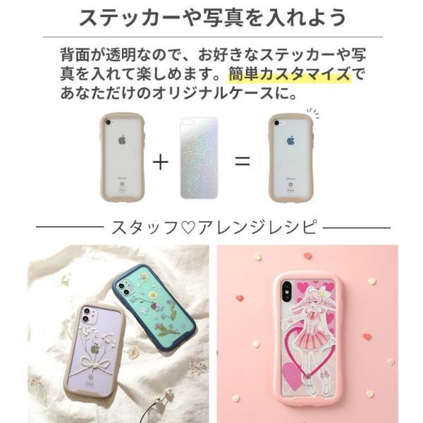 iface クリア 透明 アイフェイス クリア スマホケース iPhone8 おしゃれ iphone7 iPhoneXS X iPhoneXR XS Max ケース ガラス 人気|iplus|13