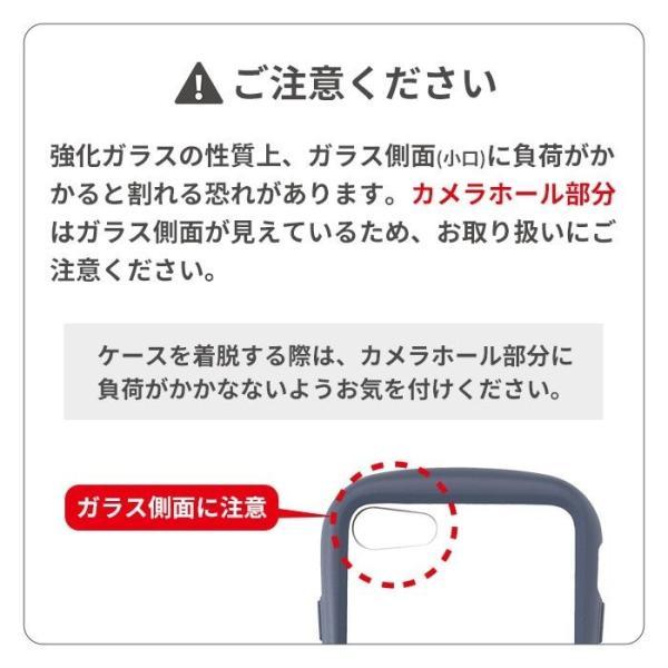 iface クリア 透明 アイフェイス クリア スマホケース iPhone8 おしゃれ iphone7 iPhoneXS X iPhoneXR XS Max ケース ガラス 人気|iplus|14