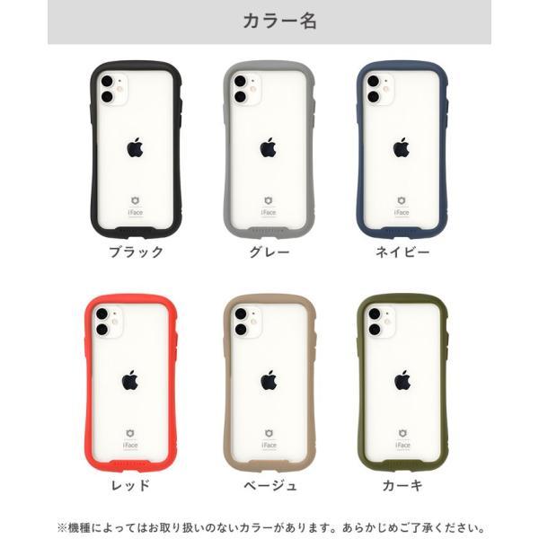 iface クリア 透明 アイフェイス クリア スマホケース iPhone8 おしゃれ iphone7 iPhoneXS X iPhoneXR XS Max ケース ガラス 人気|iplus|03