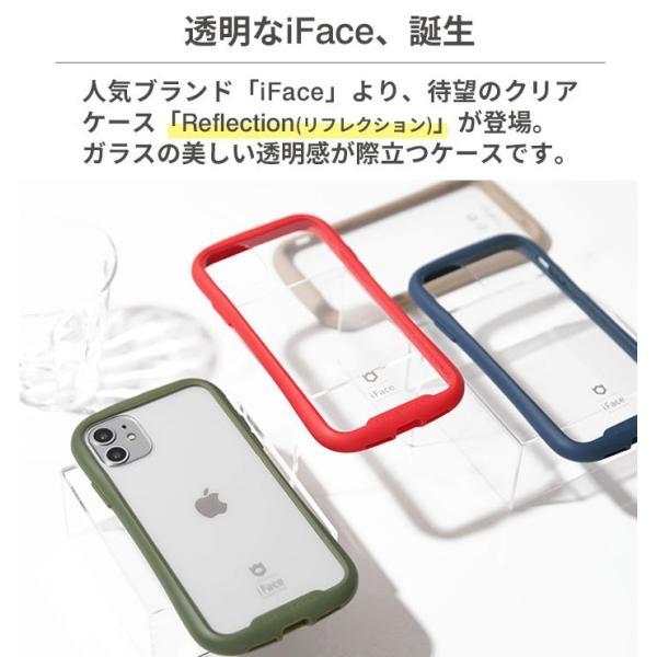 iface クリア 透明 アイフェイス クリア スマホケース iPhone8 おしゃれ iphone7 iPhoneXS X iPhoneXR XS Max ケース ガラス 人気|iplus|04