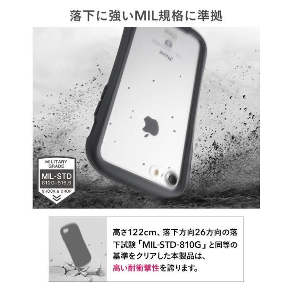 iface クリア 透明 アイフェイス クリア スマホケース iPhone8 おしゃれ iphone7 iPhoneXS X iPhoneXR XS Max ケース ガラス 人気|iplus|07