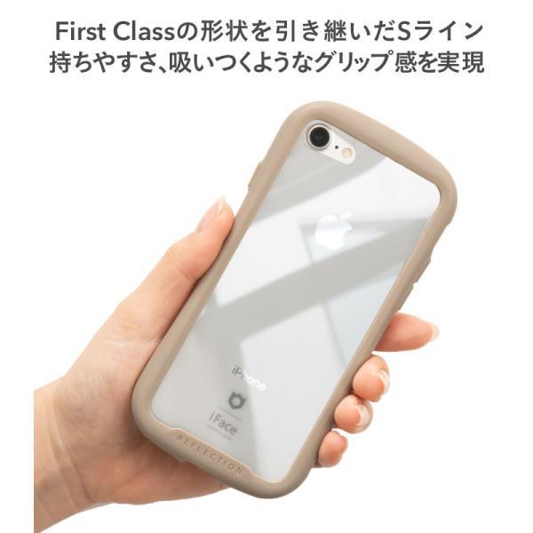 iface クリア 透明 アイフェイス クリア スマホケース iPhone8 おしゃれ iphone7 iPhoneXS X iPhoneXR XS Max ケース ガラス 人気|iplus|10