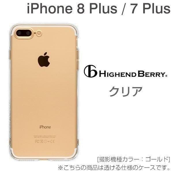 iPhone7 Plus ケース Highend BerryオリジナルソフトTPUケース ストラップホール付き(クリア)ハイエンドベリー