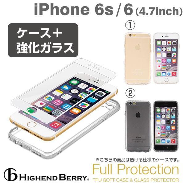 iPhone6s ケース iPhone6 ケース Highend Berry フルプロテクションセット アイホン アイフォン6s