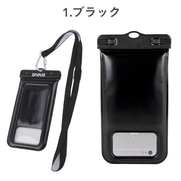 スマホ 防水 ケース 浮く 防水ケース iPhone DIVAID フローティング iPhone7 海 携帯 iphone6s スマートフォン 防水ポーチ 携帯防水ケース xperia 送料無料|iplus|02