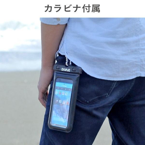 スマホ 防水 ケース 浮く 防水ケース iPhone DIVAID フローティング iPhone7 海 携帯 iphone6s スマートフォン 防水ポーチ 携帯防水ケース xperia 送料無料|iplus|09