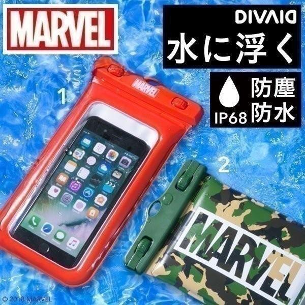スマホ 防水ケース 浮く 防水 ケース マーベル MARVEL 完全防水 iphone iphone7 DIVAID 海 フローティング メンズ 携帯防水ケース キャラクター|iplus