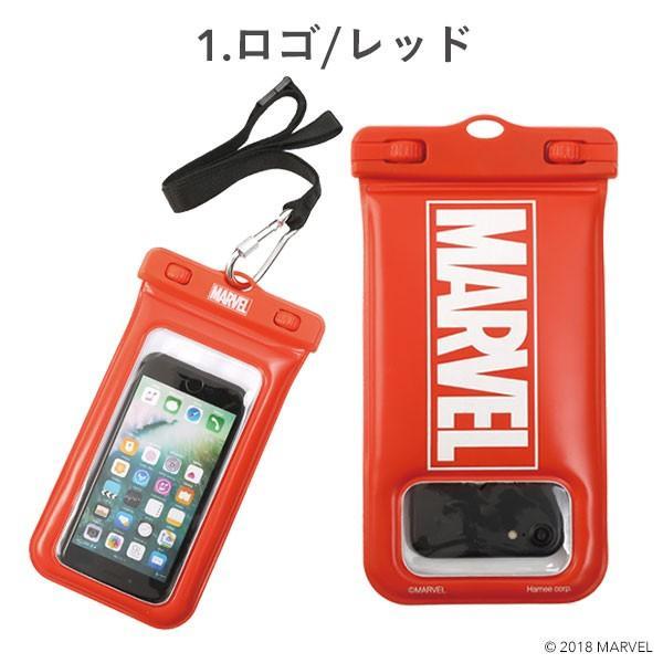 スマホ 防水ケース 浮く 防水 ケース マーベル MARVEL 完全防水 iphone iphone7 DIVAID 海 フローティング メンズ 携帯防水ケース キャラクター|iplus|02