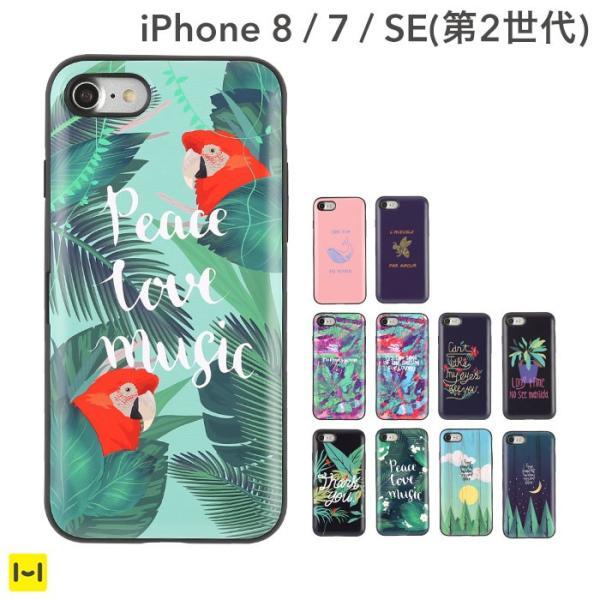 e1503458d8 iphone8 iphone7 ケース カード収納型 ミラー付き 便利 高機能 アイフォンエイト アイフォンセブン ケース ...