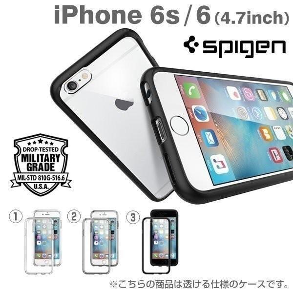 iPhone6 ケース Spigen iPhoneケース Ultra Hybrid アイフォン ケース アイホン カバー