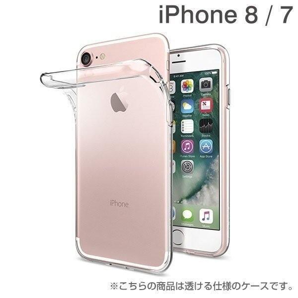 iPhone7 ケース クリア アイフォン7 アイホン7 Spigen iPhoneケース Liquid Crystal シュピゲン カバー