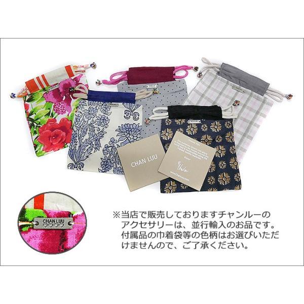 CHAN LUU チャンルー アクセサリー ブレスレット CL-BS-5191-WHTOPL