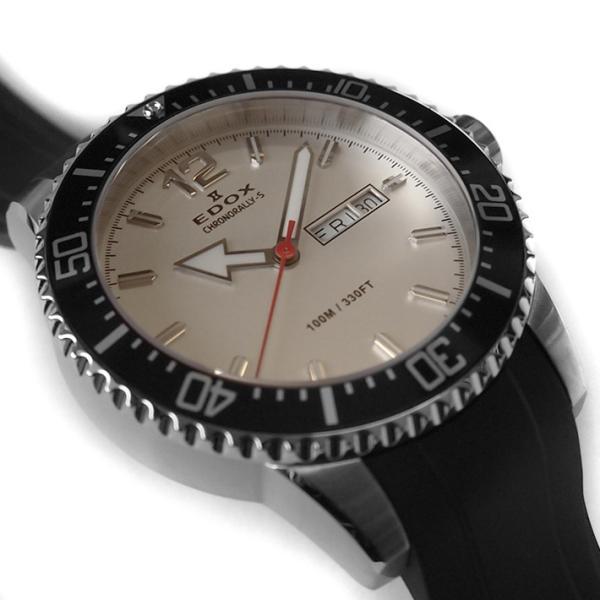 エドックス EDOX 腕時計 84300 3CA ABN クロノラリー S クォーツ ippin 02