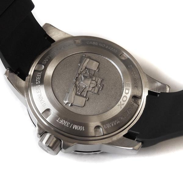 エドックス EDOX 腕時計 84300 3CA ABN クロノラリー S クォーツ ippin 03