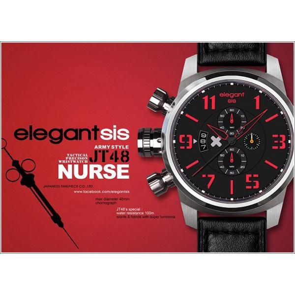 エレガントシス elegantsis 腕時計 ELJT48-OG10LC ミリタリースタイル 従軍看護師モデル|ippin|04