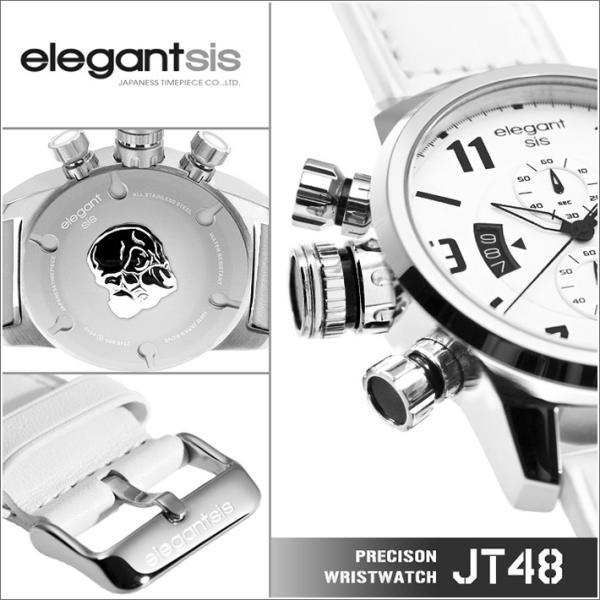 エレガントシス elegantsis 腕時計 ELJT48-OW11LC ミリタリースタイル|ippin|03