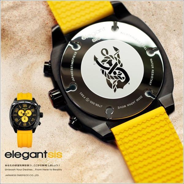 エレガントシス elegantsis 腕時計 ELJT66-FY04LC スポーツスタイル サーファーモデル|ippin|04
