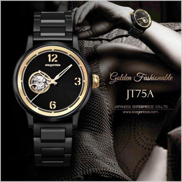 エレガントシス elegantsis 腕時計 ELJT75A-NB01MA ゴールデンファッショナブル レディースモデル ippin 02
