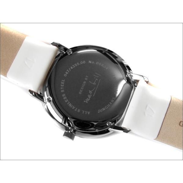 ユンハンス JUNGHANS 腕時計 047/4355.00 クォーツ レザーベルト