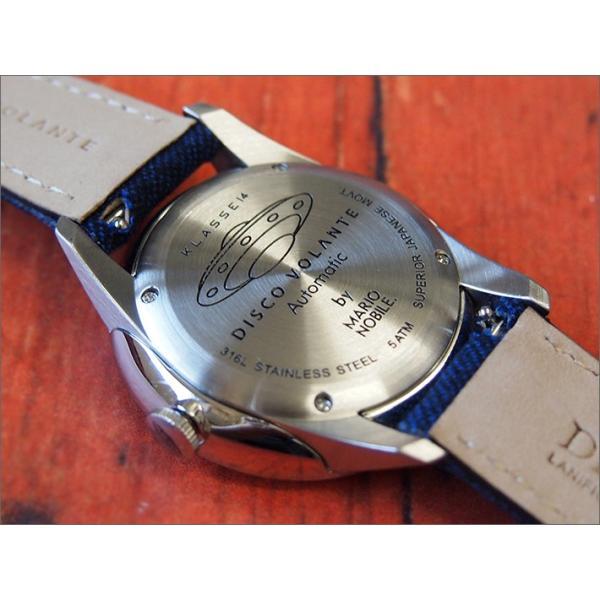クラス14 KLASSE14 腕時計 MARIO NOBILE DISCO VOLANTE SARTORIA DI17SR003M メンズ テキスタイルベルト|ippin|03
